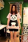 コスプレ衣装♪しろくまカフェ  パンダ Tシャツ Mサイズ コスチューム、コスプレ