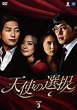 [DVD]�V�g�̑I�� DVD-BOX3
