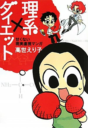 cartoon-face-reality-not-sweet-science-diet-2011-isbn-4048992244-japanese-import