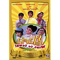 Maria went to town - Philippines Filipino Tagalog DVD Movie