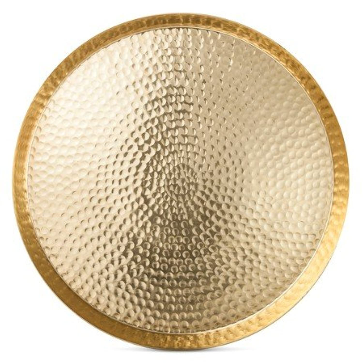 Hammered Coffee Table Tray: Hammered Round Serving Tray 17.5in Aluminum/Gold Finish