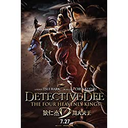 Detective Dee: The Four Heavenly Kings [Blu-ray]