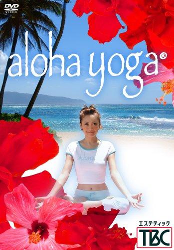 aloha yoga [DVD]