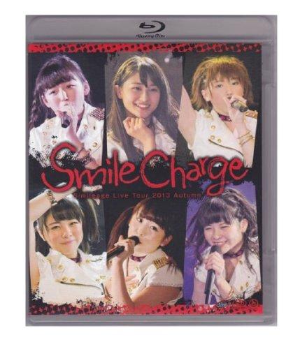 スマイレージ ライブツアー 2013 秋~スマイルチャージ~ [Blu-ray]
