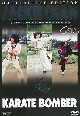 Karate Bomber (Masterpiece-Edition)