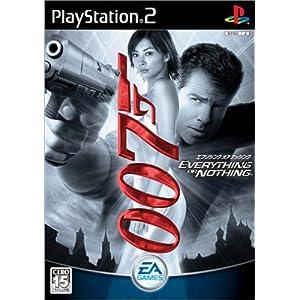 007 エブリシング オア ナッシング (Playstation2)