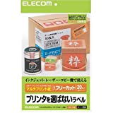 ELECOM フリーラベル(マルチプリント用紙:A4サイズ 20枚入り:ホワイト) EDT-FKM