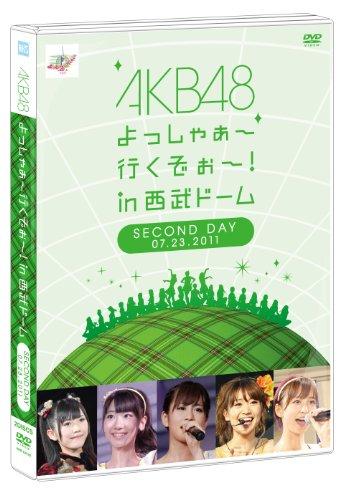 AKB48 よっしゃぁ~行くぞぉ~!in 西武ドーム 第二公演 DVD