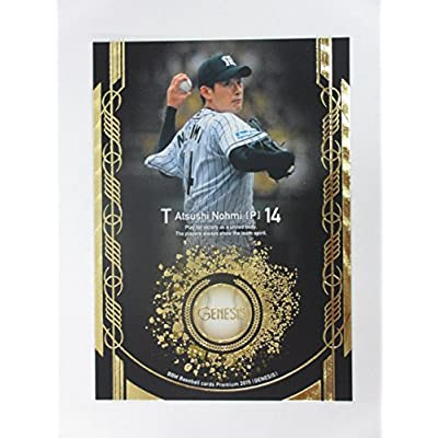 BBM2015ジェネシス/GENESIS■レギュラーカード■064能見篤史/阪神