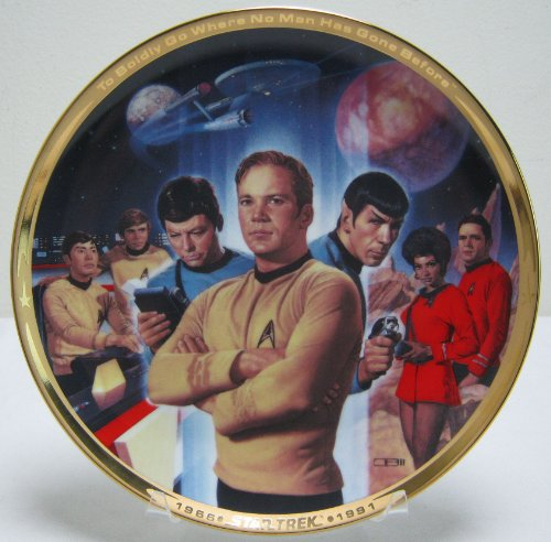 Star Trek 25th Anniversary Commemorative Plate by Thomas Blackshear II, 10 1/4 gold plated plate