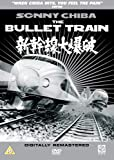 echange, troc Sonny Chiba - The Bullet Train [Import anglais]