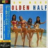 ゴールデン・ハーフ NEW BEST 1500