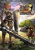 モンスターハンターポータブル3rdオフィシャルアンソロジーコミック〈Vol.5〉 (カプコンオフィシャルブックス)