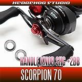 【HEDGEHOG STUDIO/ヘッジホッグスタジオ】16スコーピオン用 ハンドルノブベアリング(+2BB) 【SHG】