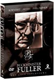 Buckminster Fuller: The Lost Interviews 2 DVD Set