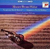 モーツァルト : 交響曲第35番「ハフナー」&第41番「ジュピター」