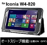 Acer ICONIA W4-820 用 レザーケース 【オートスリープ機能(自動ON/OFF)つき 】  & 液晶保護フィルム(クリアタイプ) (W4-820, ブラック)