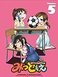 みつどもえ 5 【完全生産限定版】 [Blu-ray]