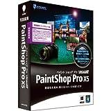 Corel PaintShop Pro X5 Ultimate 特別優待/アップグレード版