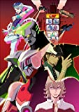 TIGER &amp; BUNNY KING OF WORKS