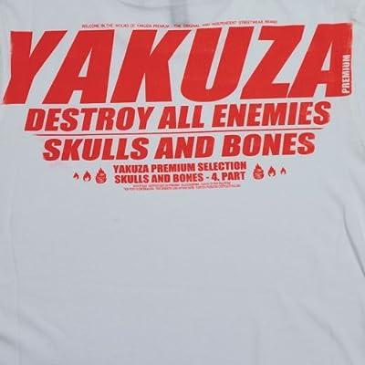 Yakuza Premium T-Shirt 1605 weiß