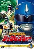 恐竜戦隊ジュウレンジャー Vol.3[DVD]