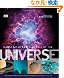 DK Illustrated Encyclopedia of the Universe (Dk Astronomy)