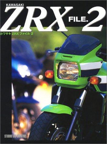 カワサキZRXファイル (2)