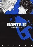 GANTZ 20 (ヤングジャンプコミックス)