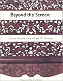 img - for Beyond The Screen book / textbook / text book
