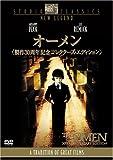 オーメン 製作30周年記念 コレクターズ・エディション [DVD]