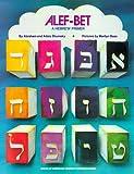 Alef-Bet: A Hebrew Primer
