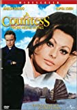 A Countess in Hong Kong, starring Marlon Brando and Sophia Loren, directed by Charlie Chaplin