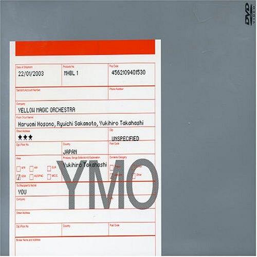 VisualYMO:the Best [DVD]