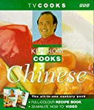 Ken Hom Cooks Chinese (TV Cooks) (0563383496) by Ken Hom