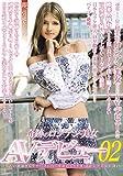 即・引退かも…!? 奇跡のロシアン美女AV デビュー2 日本人の硬過ぎる生チ○ポに白目を剥いてイキまくるロシア美女が凄い。 [DVD]
