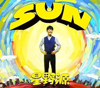 SUN(星野源)