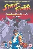 Street Fighter Alpha - The Movie [DVD]