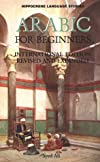 Arabic for Beginners: International Edition (Hippocrene Language Studies)