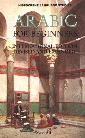 Arabic for Beginners (Hippocrene Language Studies)