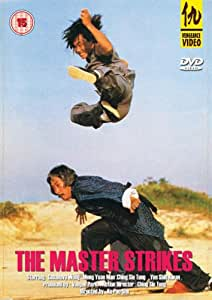 The Master Strikes [DVD]