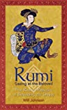 img - for Rumi: Gazing at the Beloved: The Radical Practice of Beholding the Divine book / textbook / text book