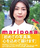 mariposa—岡本綾PHOTO BOOK