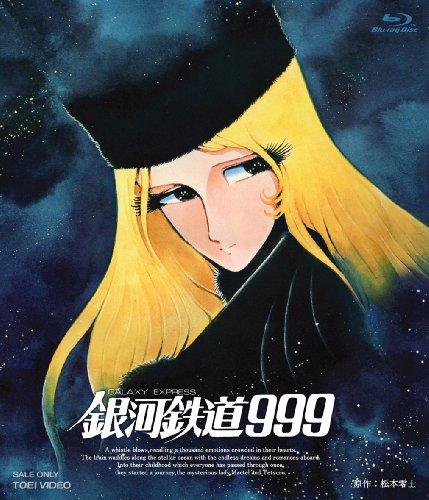 銀河鉄道999 [Blu-ray]