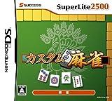 「カスタム麻雀/SuperLite2500」の画像
