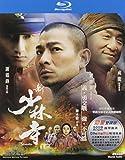 Shaolin [Blu-ray] [Import]