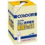 山崎産業 清掃用品 コンドル ジム・体育館用樹脂ワックス