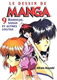 Le Dessin de manga, tome 9: Bishoujo, nanas et autres lolitas (2212113404) by Hayashi, Hikaru