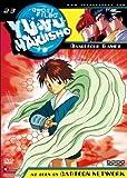 echange, troc Yu Yu Hakusho 23: Dangerous Games [Import USA Zone 1]
