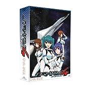 EMOTION the Best ストラトス・フォー OVA-BOX [DVD]